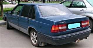 Миасс 940 1992