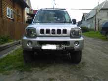 Новосибирск Jimny Wide 2001