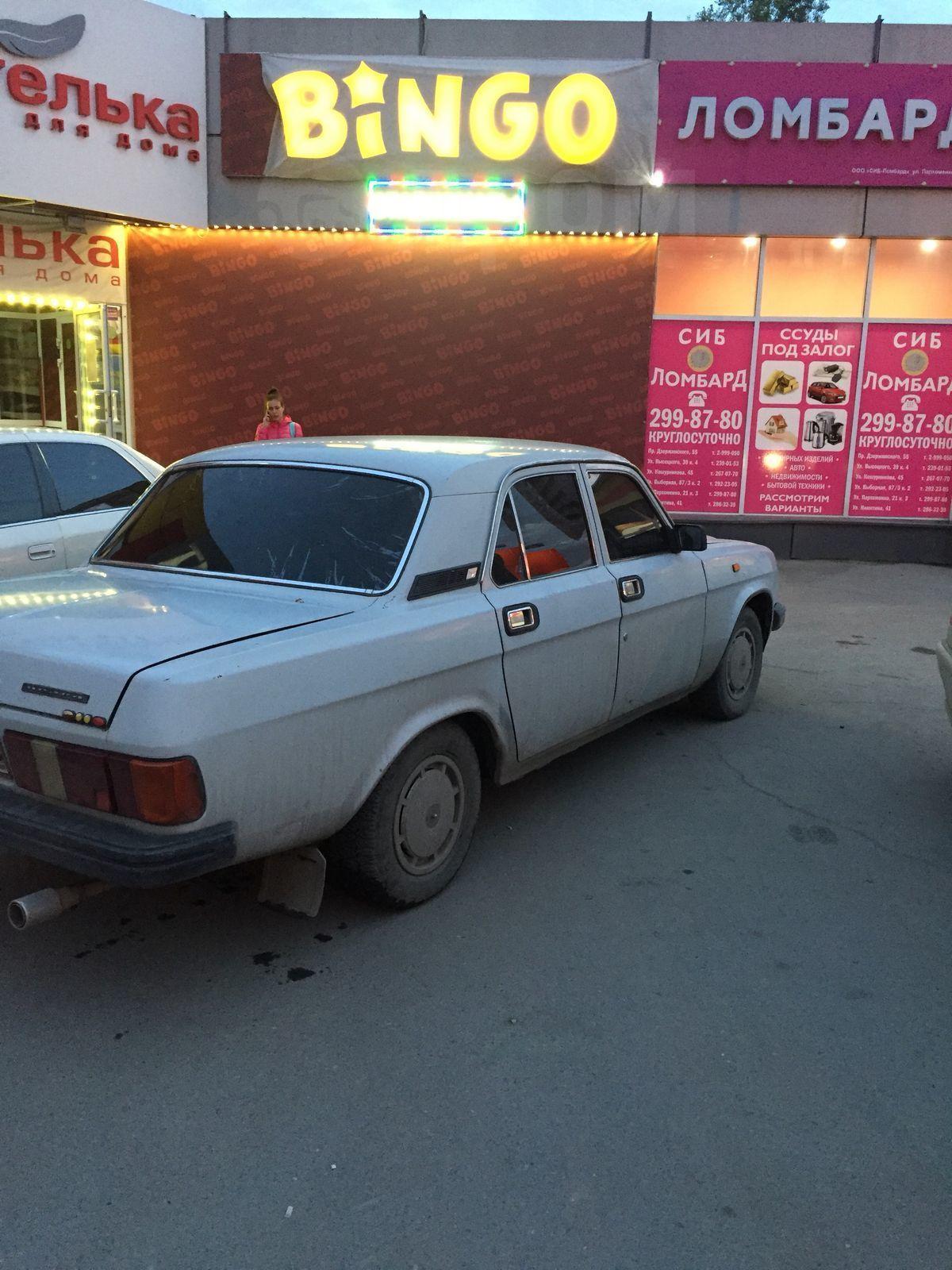 Продажа из ломбарда авто в новосибирске автосалон тойота б у в москве