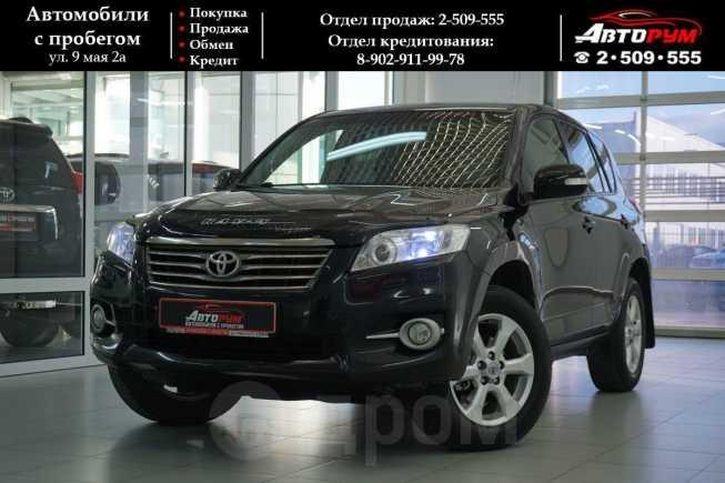 Toyota RAV4, 2010 год, 977 000 руб.