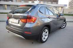 Челябинск X1 2013