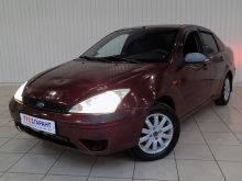 Ford Focus, 2003 г., Уфа