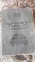 Лада 4x4 2121 Нива, 1985 год, 90 000 руб.