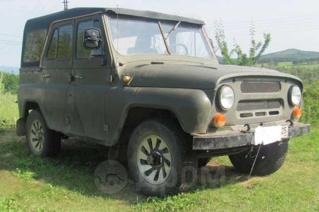 УАЗ 469, 1979 год, 110 000 руб.