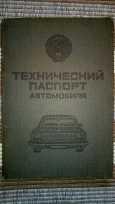 Лада 2103, 1974 год, 54 000 руб.