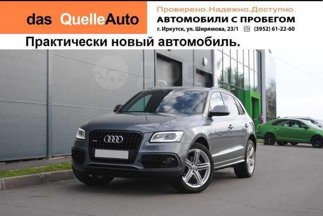 Audi Q5, 2015 год, 1 739 000 руб.