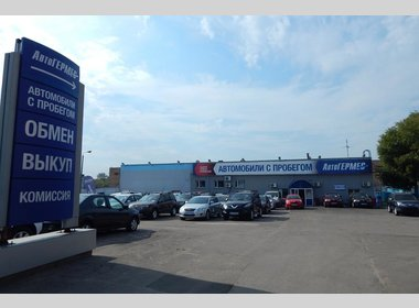 Автосалоны москвы на ярославском шоссе авто с пробегом автосалоны фольксваген в москве официальный дилер