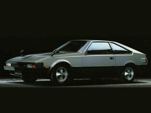 Toyota Celica 1981 - 1986