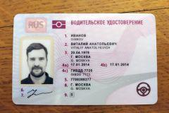 https://s.auto.drom.ru/i24224/pubs/4/63130/gen240_2881392.jpeg