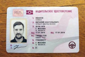 https://s.auto.drom.ru/i24224/pubs/4/63130/gen340_2881399.jpeg