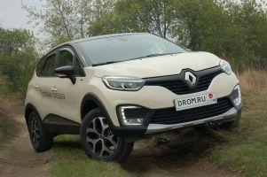 Бестселлеры рынка: Renault Kaptur (с2016г.)