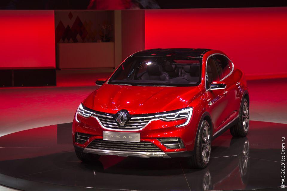 Renault Arkana, концепт-версия