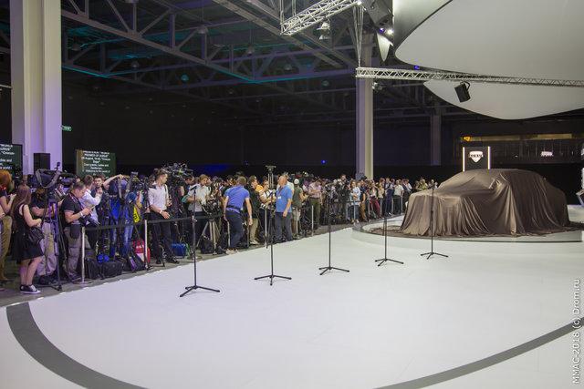 Ожидание премьеры бренда Аурус