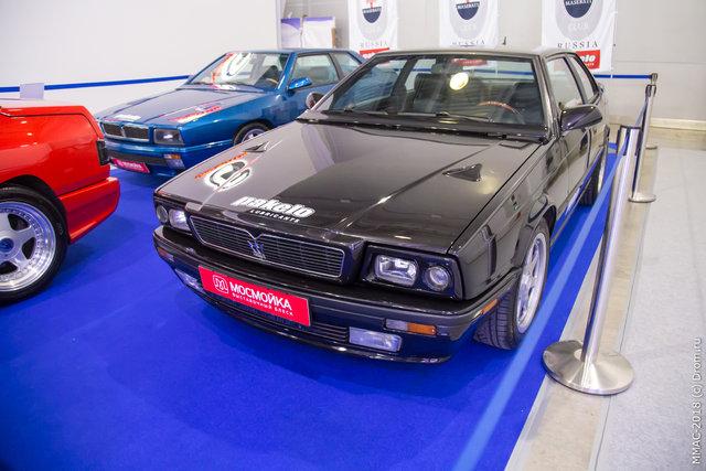 Maserati Biturbo Racing