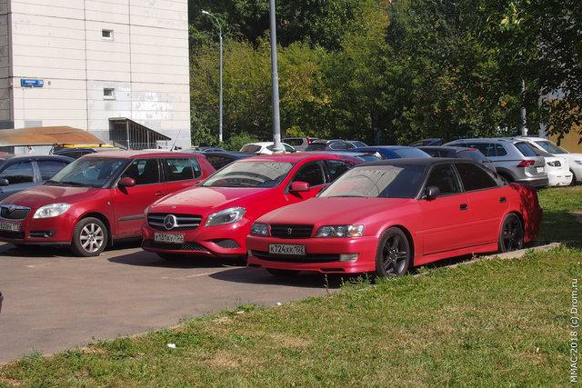 3. Как-то мы начали с авто красного цвета. Пруль жив даже в Москве —Чайзер вполне бодрый
