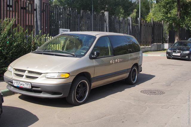 6. American Van