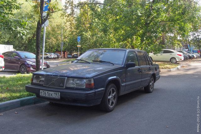 36. Любители Volvo есть — это что за модель?