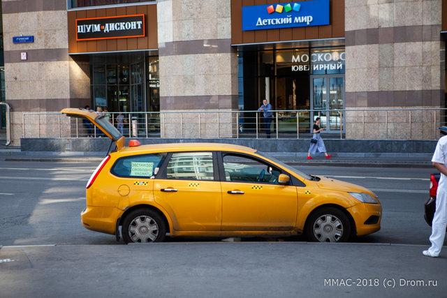 38. Таксист прячется от штрафов. Припишем его к ведрам