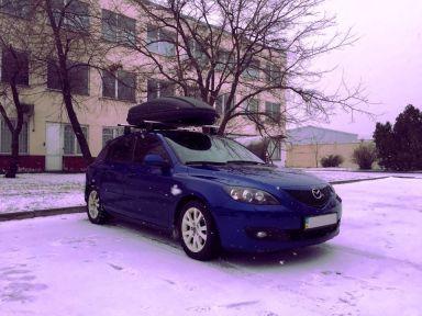 Mazda Mazda3 2008 отзыв автора | Дата публикации 17.08.2018.