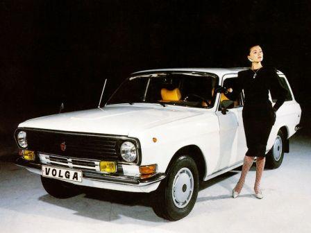 ГАЗ 24 Волга 1988 - отзыв владельца