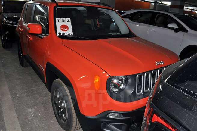 Jeep Renegade, 2017 год, 1 665 500 руб.