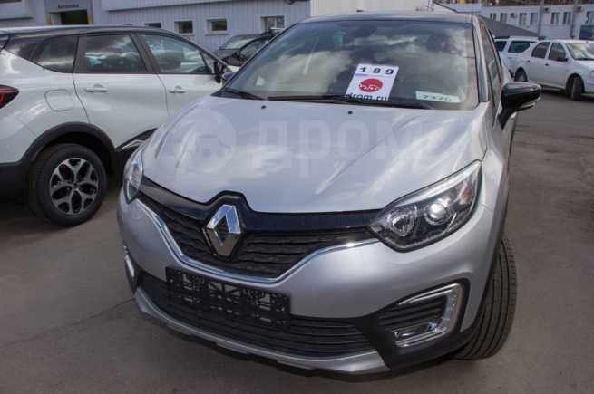 Renault Kaptur, 2018 год, 1 115 980 руб.