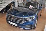 Volkswagen Touareg. СИНИЙ AQUAMARIN BLUE МЕТАЛЛИК ЭКСКЛЮЗИВ (8H8H)