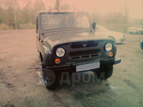 УАЗ 469, 1995 год, 85 000 руб.