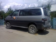 Улан-Удэ Starex 1999