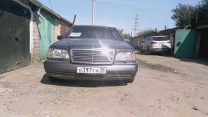 Минусинск S-Class 1996