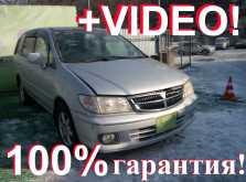Владивосток Presage 2000