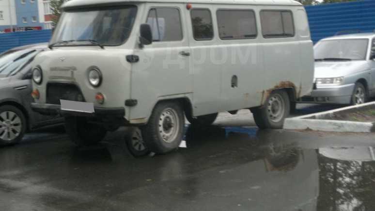УАЗ Буханка, 2008 год, 125 000 руб.