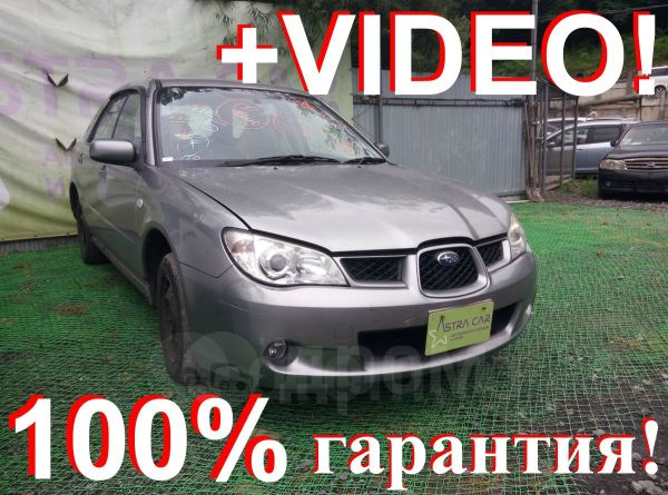 Subaru Impreza, 2006 год, 149 000 руб.