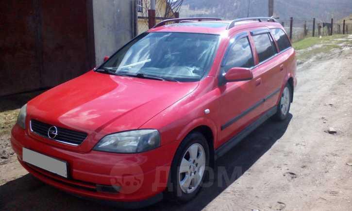 Opel Astra, 2002 год, 285 000 руб.