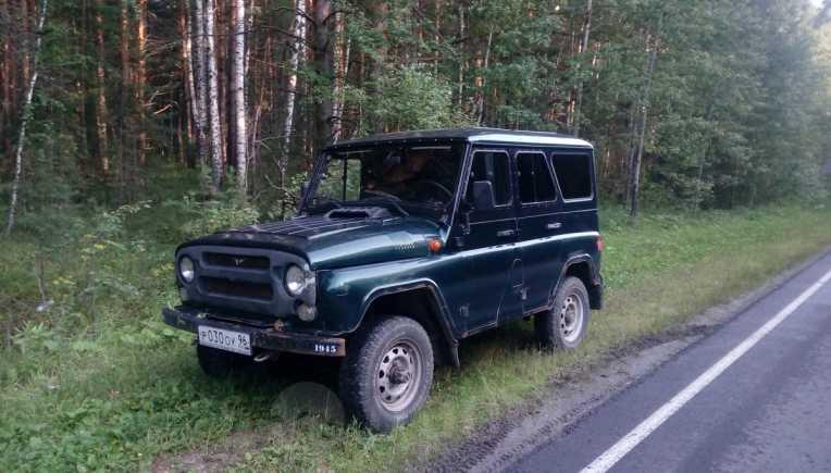 УАЗ 3151, 2007 год, 158 000 руб.