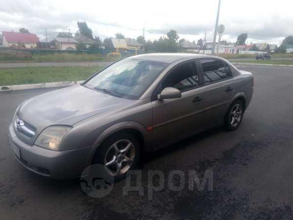 Opel Vectra, 2004 год, 235 000 руб.