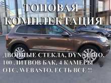 Новосибирск Touareg 2012