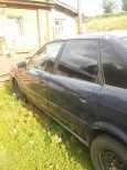 Audi 80, 1987 год, 46 000 руб.