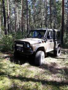 Барнаул 469 1973