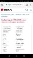Kia Sportage, 2010 год, 870 000 руб.