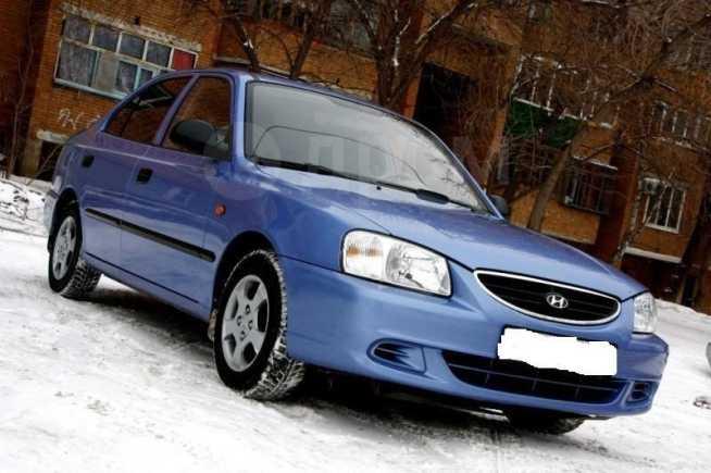 Hyundai Accent, 2005 год, 200 000 руб.