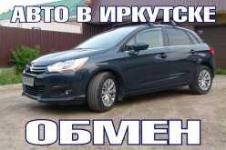 Иркутск C4 2012