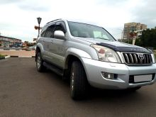 Ангарск Land Cruiser Prado