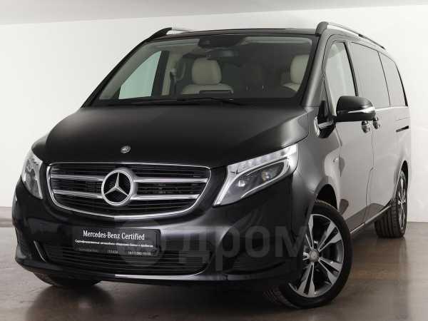 Mercedes-Benz V-Class, 2016 год, 3 900 000 руб.