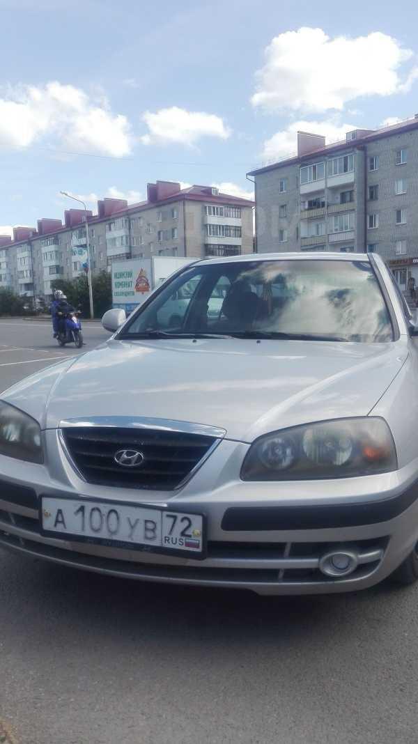 Hyundai Elantra, 2003 год, 185 000 руб.
