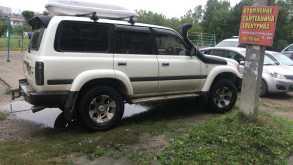 Находка Land Cruiser 1997