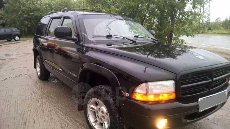 Dodge Durango, 1998 год, 470 000 руб.