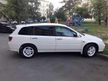 Усолье-Сибирское Avancier 2001
