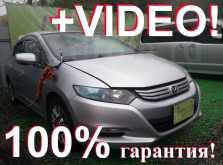 Владивосток Insight 2009