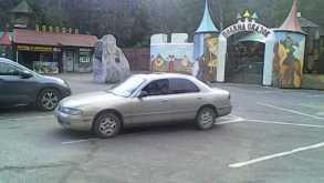 Никита 626 1993